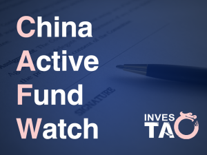 China Active Fund Watch